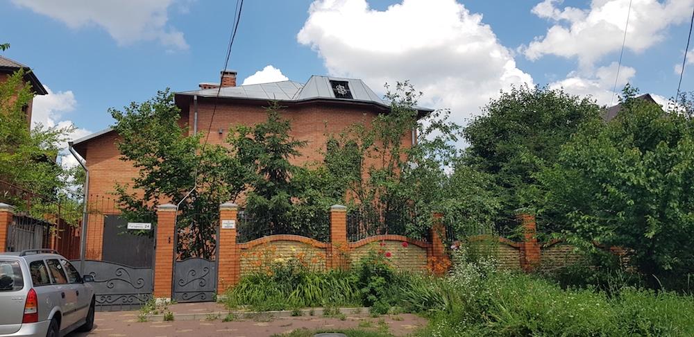 реабилитационный центр в Кременчуге