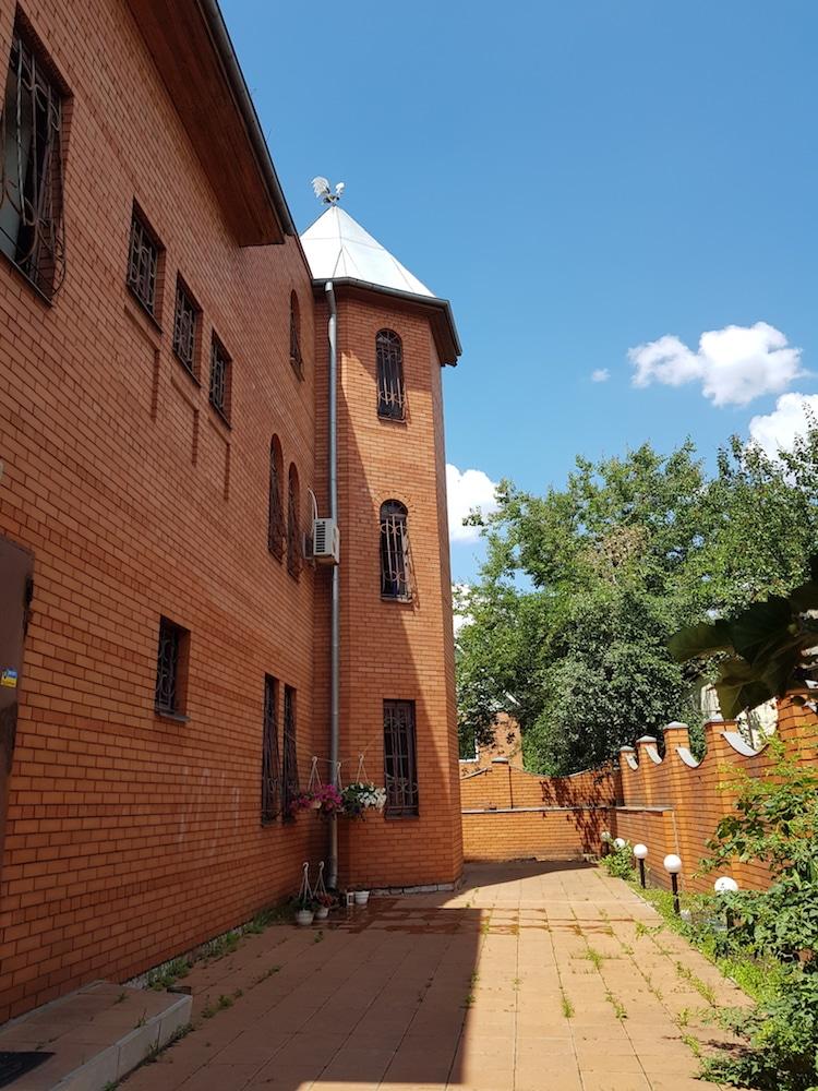 Реабилитационный центр в Никополе