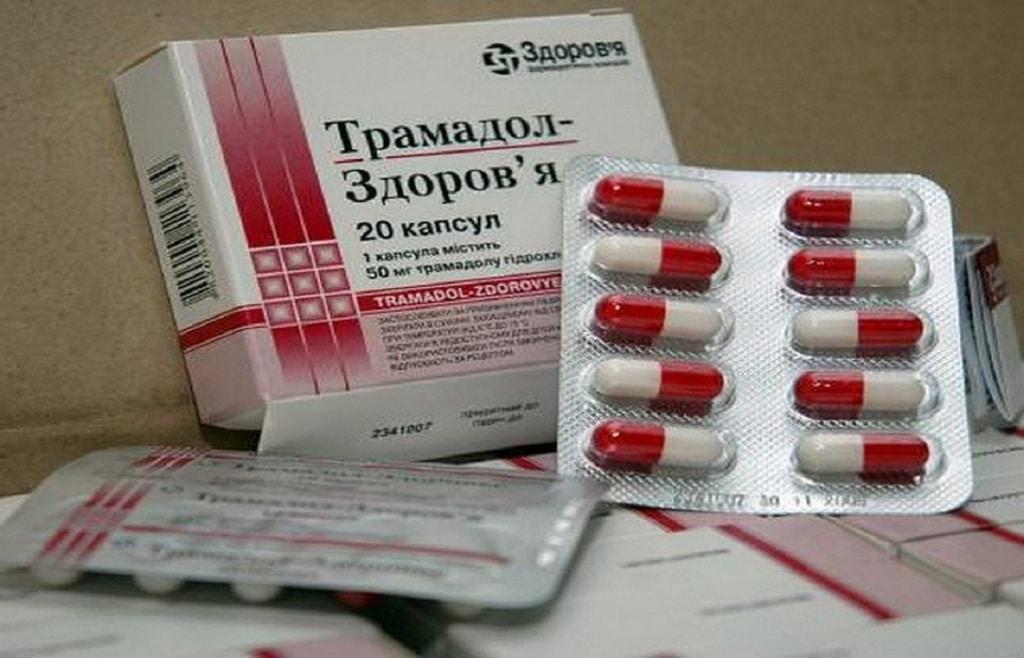 зависимость от трамадола лечение